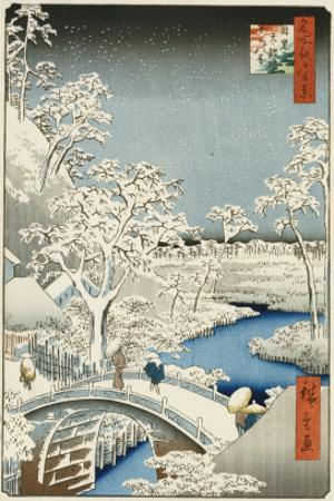 Drum Bridge and 'setting Sun' Hill, Meguro by Ando Hiroshige
