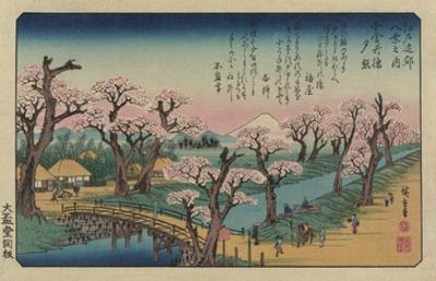 Evening Glow at Koganei Bridge by Ando Hiroshige