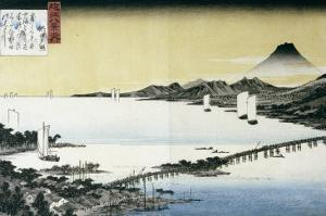Evening Glow at Seta by Ando Hiroshige