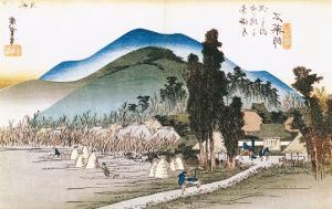 "Ishiyakushi, from the Series ""53 Stations of the Tokaido"", 1833-34 by Ando Hiroshige"