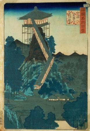 Japanese woodcuts greatly influenced painters in the late 19th century. by Ando Hiroshige