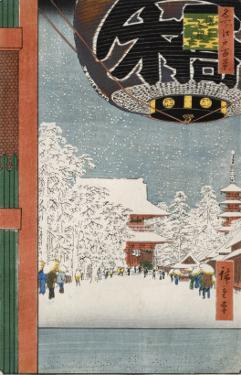 Kinryuzan Temple at Asakusa, from the Series 'One Hundred Views of Famous Places in Edo' by Ando Hiroshige