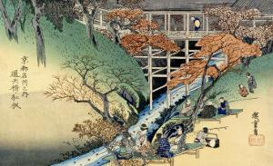 """Red Maple Leaves at Tsuten Bridge from the Series """"Famous Places of Kyoto"""" by Ando Hiroshige"""