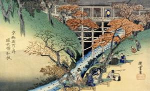 "Red Maple Leaves at Tsuten Bridge from the Series ""Famous Places of Kyoto"" by Ando Hiroshige"