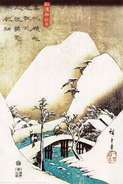 Snowy Landscape by Ando Hiroshige