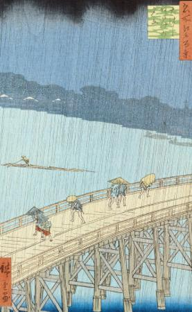 "Sudden Shower on Ohashi Bridge at Ataka, from the Series ""100 Views of Edo"", 1857 by Ando Hiroshige"