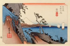 The 53 Stations of the Tokaido, Station 16: Yui-shuku, Shizuoka Prefecture by Ando Hiroshige