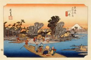The 53 Stations of the Tokaido, Station 2: Kawasaki-juku, Kanagawa Prefecture by Ando Hiroshige