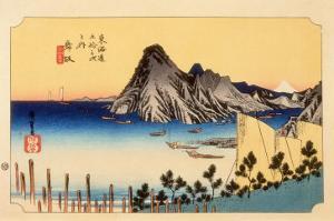 The 53 Stations of the Tokaido, Station 30: Maisaka-juku, Shizuoka Prefecture by Ando Hiroshige