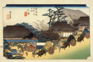 The 53 Stations of the Tokaido, Station 53: Otsu-juku, Shiga Prefecture by Ando Hiroshige