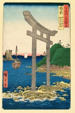 The Beach at Tanookuchi with the Archway of Yugasan Temple, Bizen Province, 1853 by Ando Hiroshige