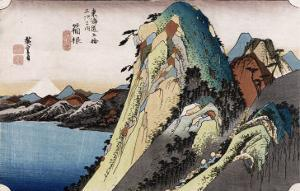 The Lake at Hakone', from the Series 'The Fifty-Three Stations of the Tokaido' by Ando Hiroshige