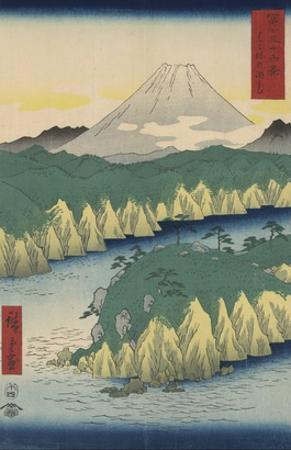The Lake in Hakone by Ando Hiroshige
