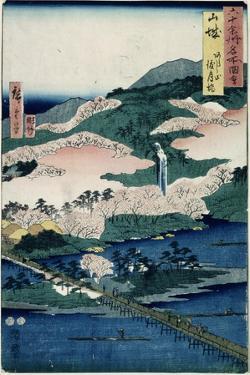 Togetsu Bridge and Mount Arashiyama, Yamashiro Province from 'Famous Places of the Sixty… by Ando Hiroshige