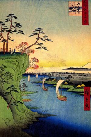 Utagawa Hiroshige View of Konodai and Tone River Plastic Sign