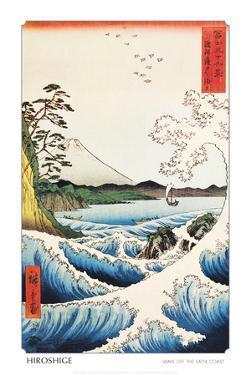 View from Satta Saruga by Ando Hiroshige