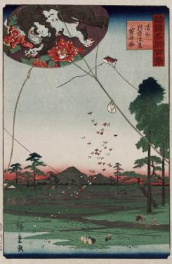 View of Akiba and Fukuroi Kite by Ando Hiroshige