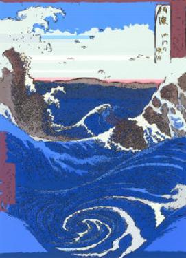 Whirlpools at Naruto by Ando Hiroshige