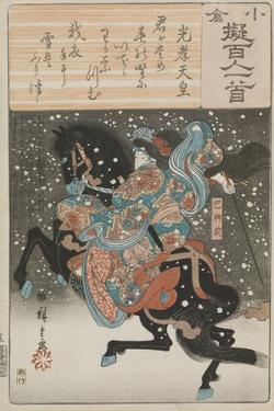 The female samurai warrior Tomoe Gozen with a poem by Emperor Koko, 1845-46 by Ando or Utagawa Hiroshige