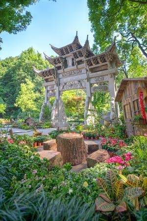 Traditional Chinese Stone Gate
