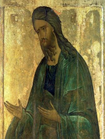 Icon of St. John the Baptist