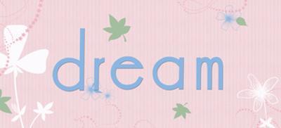 Dream by Anna Quach