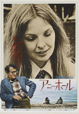 Annie Hall - Japanese Style