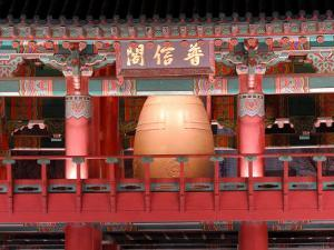 Bosingak New Year Bell, Insadong, Seoul, South Korea by Anthony Plummer