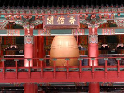 Bosingak New Year Bell, Insadong, Seoul, South Korea by Anthony Plummer