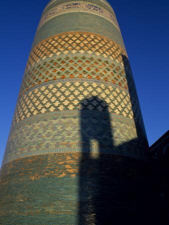 Kalta Minaret, Mohammed Amin Khan Meant This to Be the Tallest Building in Muslim World, Uzbekistan