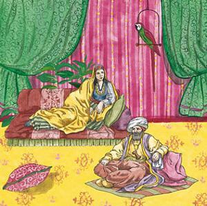 Arabian IV