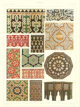 Arabic Design Motifs