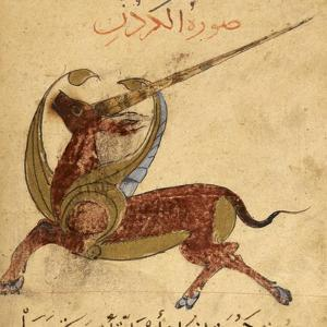 A Unicorn by Aristotle ibn Bakhtishu