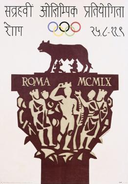 Roma MCMLX Poster by Armando Testa