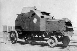 Armored Car on Rails, Baghdad, Iraq, 1917-1919