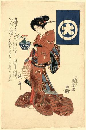 https://imgc.allpostersimages.com/img/posters/asagao-no-hachi-o-motsu-bijin_u-L-PUUEBI0.jpg?artPerspective=n
