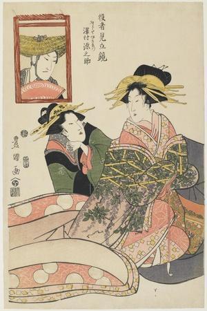 https://imgc.allpostersimages.com/img/posters/at-tomogaoka-shrine-in-fukagawa-mid-19th-century_u-L-PUUGX60.jpg?artPerspective=n