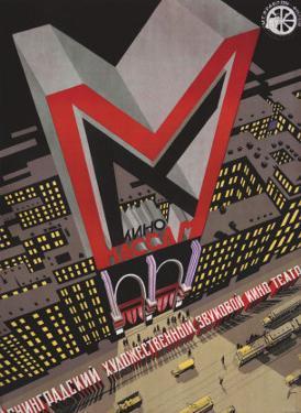 Kino Massam, Movies for the Masses by Auflage von Bograd