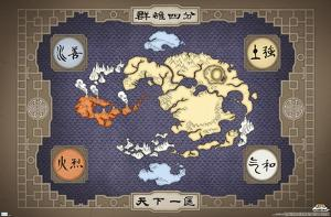 Avatar - Map