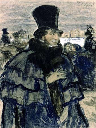 Portrait of Alexander Pushkin