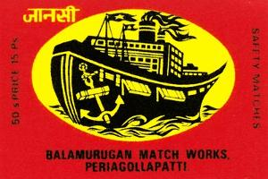 Balamurgan Match Works