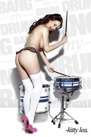 Bang My Drum - Kitty Lea