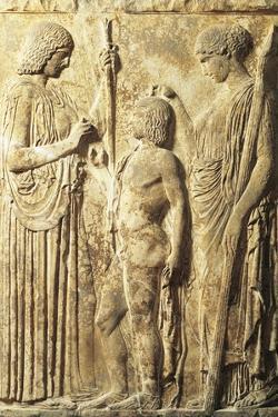 Bas-Relief Depicting Triad of Eleusinian Mysteries: Demeter, Triptolemus and Persephone