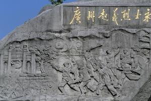 Bas-Relief of Monument to Martyrs of City of Canton