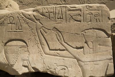https://imgc.allpostersimages.com/img/posters/bas-relief-of-seti-i-on-left-and-the-god-horus-on-right_u-L-PWFRSO0.jpg?p=0