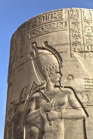 https://imgc.allpostersimages.com/img/posters/bas-relief-on-pillar-forecourt-temple-of-haroeris-and-sobek_u-L-PWFN0U0.jpg?p=0
