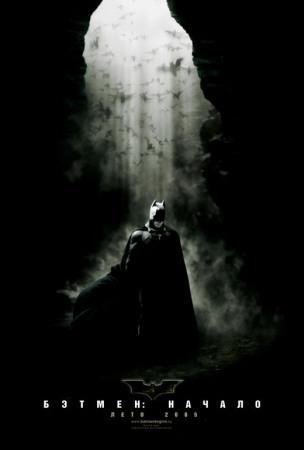 https://imgc.allpostersimages.com/img/posters/batman-begins-russian-style_u-L-F4S5IM0.jpg?artPerspective=n