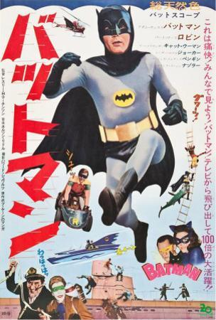 Batman  - Japanese Style