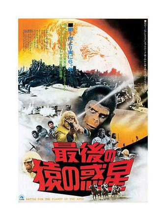 https://imgc.allpostersimages.com/img/posters/battle-for-the-planet-of-the-apes-1973_u-L-Q12OFQ50.jpg?artPerspective=n