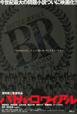 https://imgc.allpostersimages.com/img/posters/battle-royale-japanese-style_u-L-F4S5VV0.jpg?artPerspective=n